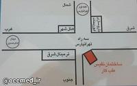 معرفی مرکز تخصصی طب کار آئین سلامت(تهران)