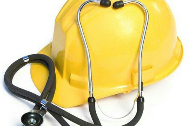 شرایطی که باید قبل از معاینات بدو استخدام در مراکز طب کار توسط مراجعین رعایت شود