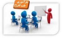 برگزاری دوره آموزش مجازی با امتیاز آموزش مداوم توسط دانشگاه علوم پزشکی یزد